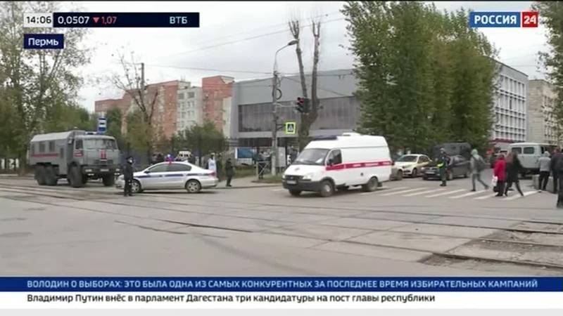 At least six people have been killed and dozens injured in a university shooting in Perm, Russia.