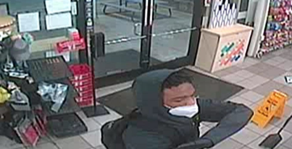 Concord Police Department is asking for the publics' help identifying an armed robbery suspect.